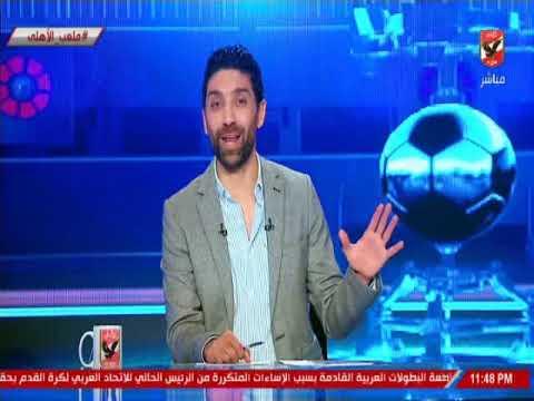 اسلام الشاطر : بعد التجديد لـ معلول ونيدفيد سوف يتم التجديد لـ ' لاعب ثالث مهم خلال ايام '