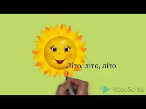 Свято - сюрприз «До нас літо завітало!» у бібліотеці-філії №5 для дітей Бориславської МЦБС