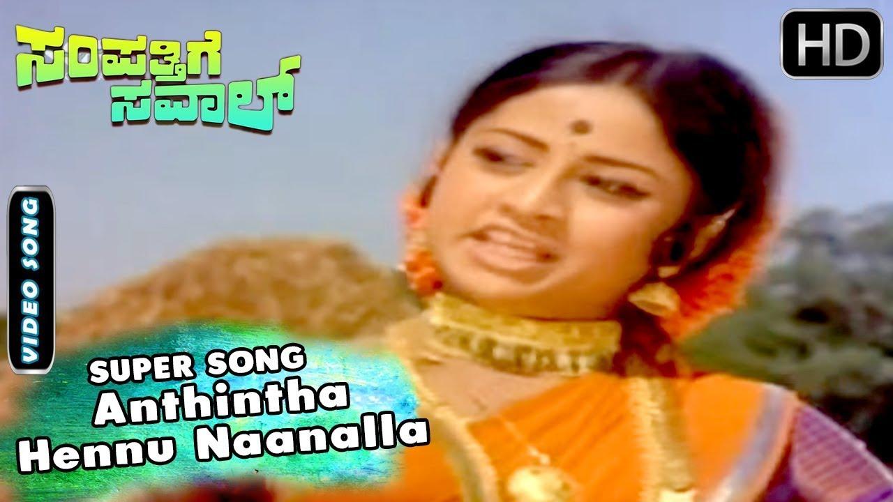 Karaoke of Anthintha Hennu Sampathige Saval Dr Rajkumar Le