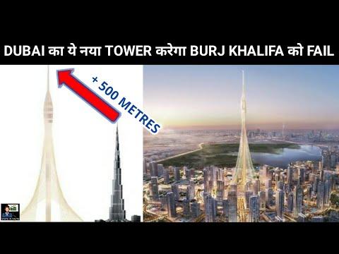 Dubai Creek Tower के सामने Burj Khalifa भी दिखेगा छोटा !Tallest tower Statsomania #Shorts #7