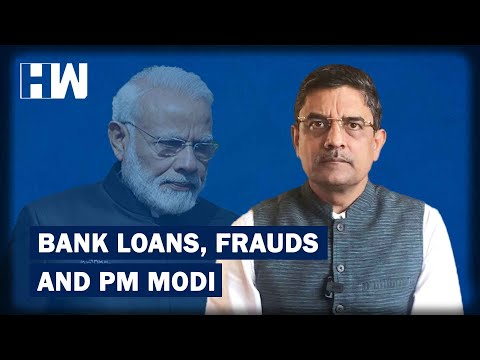 Business Tit-Bits: Bank Loans, Frauds And PM Modi | HW News English