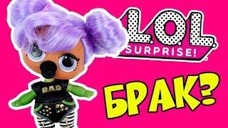 Много волосатых ЛОЛ ! Посылка кукол LOL сюрприз с волосами HAIRGOALS Распаковка и обзор от Prescilla