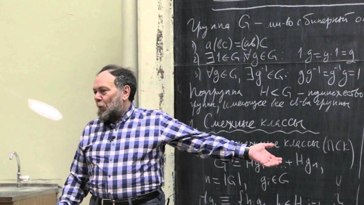 Методы математической физики. Д. А. Шапиро. Лекция 2