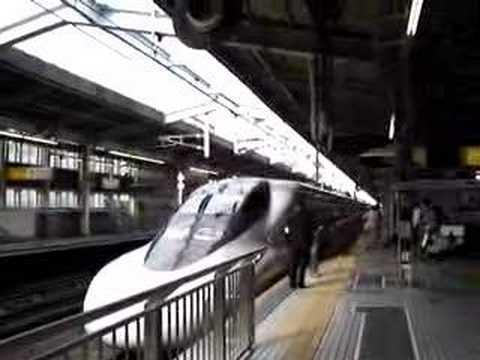 Los Shinkansen en la estación de Shin-Osaka