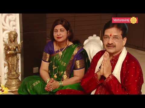 Diwali Laxmi Poojan Vidhi by Vasturaviraj - Marathi (English Subtitles)