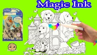 Disney Frozen + Lisa Frank Imagine Ink Rainbow Color Change Pen Art Book with Surprise Pictures