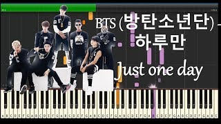 Download BTS 방탄소년단 하루만 Just one day Piano Tutorial