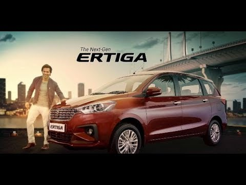 Maruti Suzuki Ertiga: Price, Mileage, Features, Specification