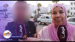 والدة الفتاة التي قفزت من سيارة أصدقائها خوفا على شرفها.. تشكر الحموشي ورجاله بعد اعتقال الجناة