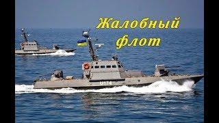 УкроСМИ: Российские пограничники протаранили украинское судно на Азове