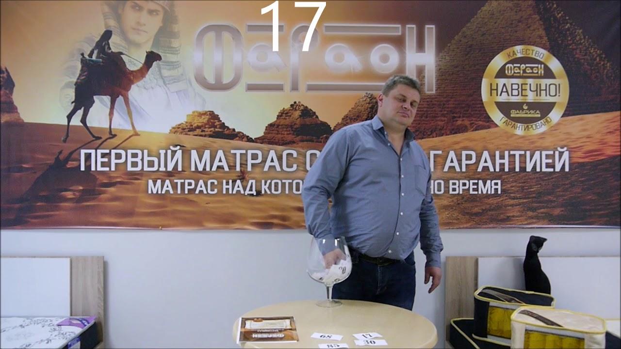 Купить диван икеа недорого в москве распродажа Киров - YouTube