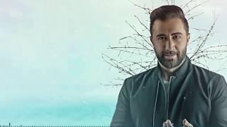 عبد الكريم حمدان - اخترتك انتي ( اهداء لكل عروسين ) / Abdelkarim Hamdan - Ekhtartek enty