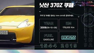 닛산370Z중고차 완전무사고튜닝수입차:)