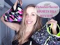 Victoria's Secret SPORTS BRA REVIEW