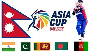 Asia Cup Qualifiers 2018 I Nepal´s Preparation I Sri Lanka Tour