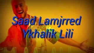 saad lamjarred ykhalik lili (lyrics))2019سعد لمجرد-يخليك ليلي