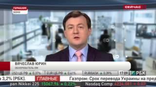 «Газпром» перенес на 10 июня крайний срок оплаты газа «Нафтогазом»(, 2014-06-04T19:30:25.000Z)