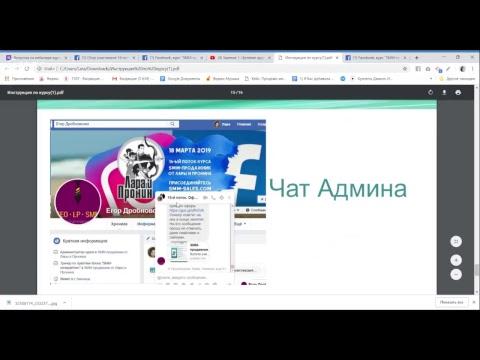 SMM-продажник от Лары и Пронина. Инструктаж