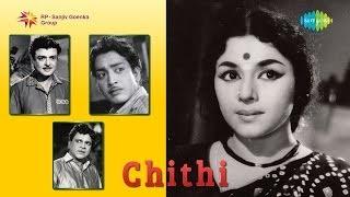 Chithi | Sandippoma song