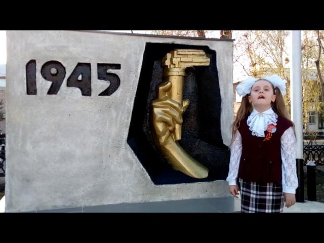 Изображение предпросмотра прочтения – АлександраКольскова читает произведение «Мальчик из села Поповка.» С.Я.Маршака