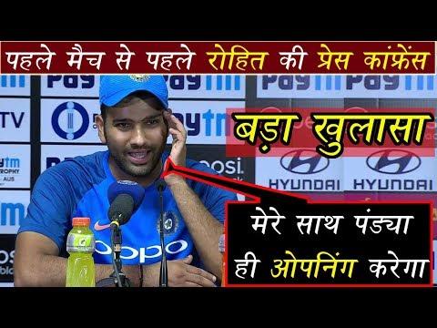 रोहित ने किया बड़ा खुलासा पंड्या करेगा OPENING | IND VS NZ | 1ST ODI | LATEST CRICKET NEWS | CRICKET