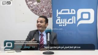 مصر العربية | مدحت نافع: الجهاز المصرفي أصبح متفرغ لسداد ديون الحكومة