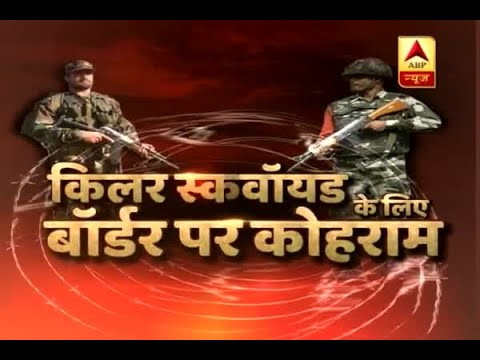 Jan Man: BSF jawan killed in Pak shelling in RS Pura sector, J&K