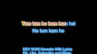 Peele Peele O More Raja. karaoke with lyrics by DEV SONI. Pls. Like, Subscribe and Share