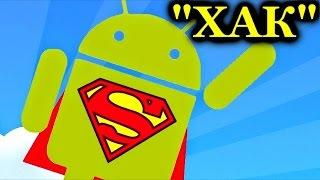 видео Как улучшить работу телефона на андроиде