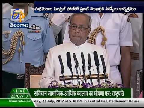 President Pranab Mukherjee Farewell in Parliament Central Hall | Watch Live