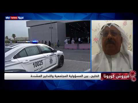 المساء | الخليج بين المسؤولية المجتمعية والتدابير المشددة  - نشر قبل 2 ساعة