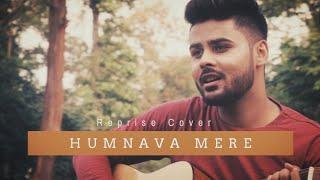Humnava Mere | Cover | Swapneel Jaiswal | Jubin Nautiyal | Unplugged