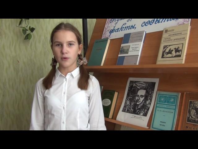 Изображение предпросмотра прочтения – АннаМоскалева читает произведение «Выхожу один я на дорогу…» М.Ю.Лермонтова