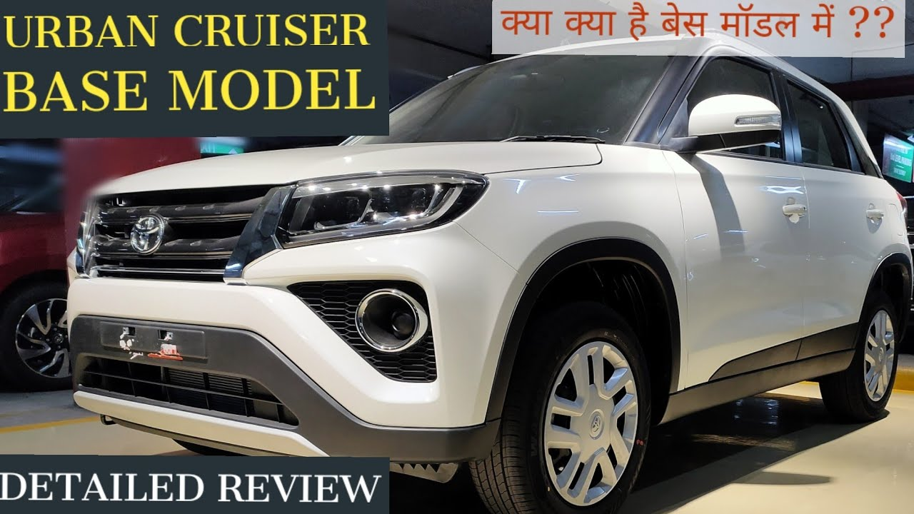 Youtube Video Statistics For Experience The Power Of Respect Toyota Urban Cruiser X Ayushmann Khurrana Noxinfluencer