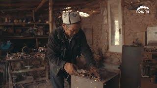 #ОшТВ | Биздин айыл 07.10.2018 | Жар-Коргон айылы, Ноокат району