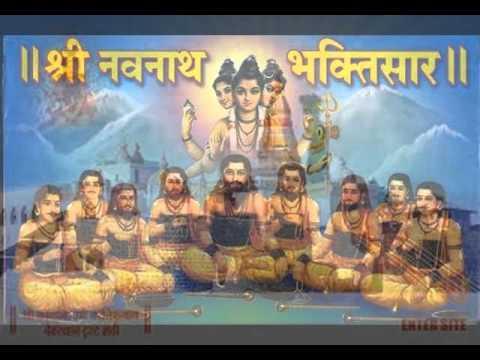 Navnath song & Palana 2