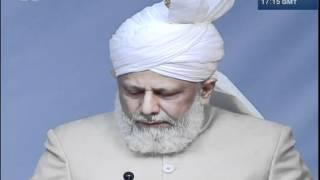 Address to Ladies at Jalsa Salana USA 2012 by Hadhrat Mirza Masroor Ahmad (aba)