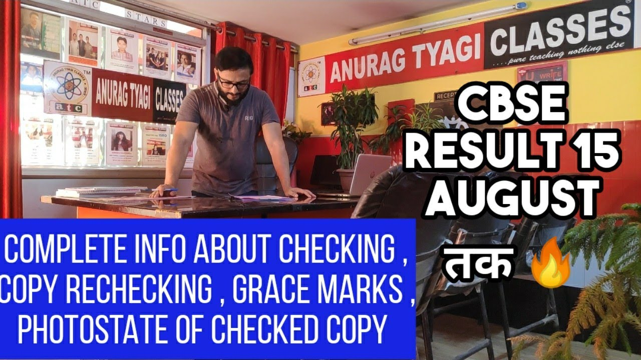 Cbse Result 2020 Big Update   Marks Verification  Copy Rechecking Process Explained