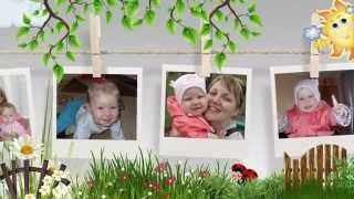 Дочке 1 год. Фото клип на заказ