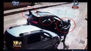 سطو مسلح على سيارة في حدائق الأهرام (فيديو)   المصري اليوم