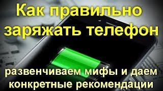 OTG кабель / Что можно подключать к Android планшету/смартфону?