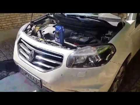 Renault Koleos Cvt Fluid Change Youtube