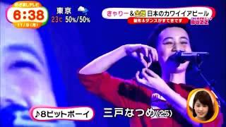 もしもしにっぽんフェスタ 2015 東京 千駄ヶ谷 東京体育館.