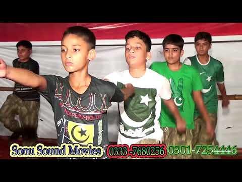 Teblo Ae Mard E Mujahid Jaag Zara Deffence convention 2k16