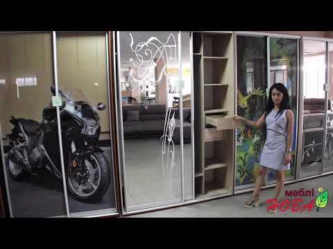 Шкафы-купе от МеблиНова