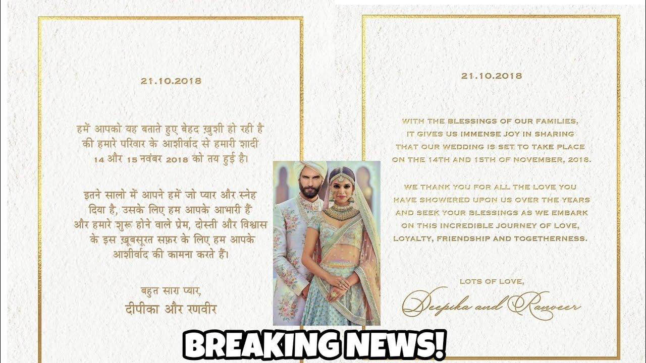 Deepika Padukone And Ranveer Singh Wedding Card Breaking News