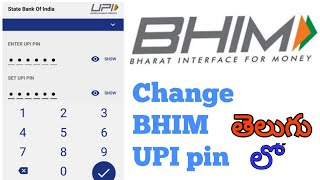 How to change BHIM UPI pin |Telugu |phone pay app