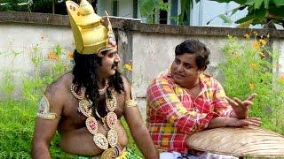 എന്താണ് മാവേലീ | Calicut V4U Comedy Skit Fame Nirmal Palazhi New | Malayalam Comedy Stage Show 2016