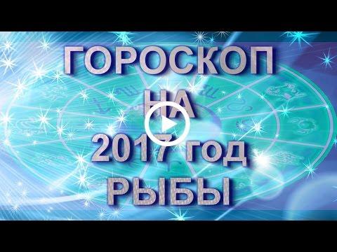 Гороскоп на июль 2017 для знаков Зодиака