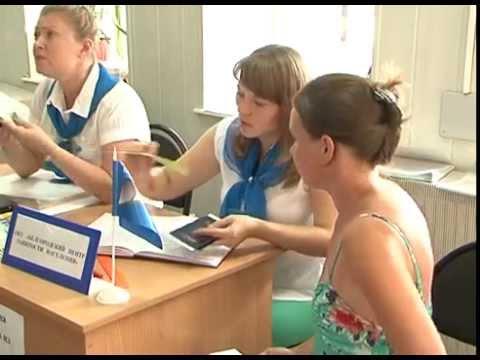 В Белгородской области украинцам предлагают более 1,7 тыс. вакансий